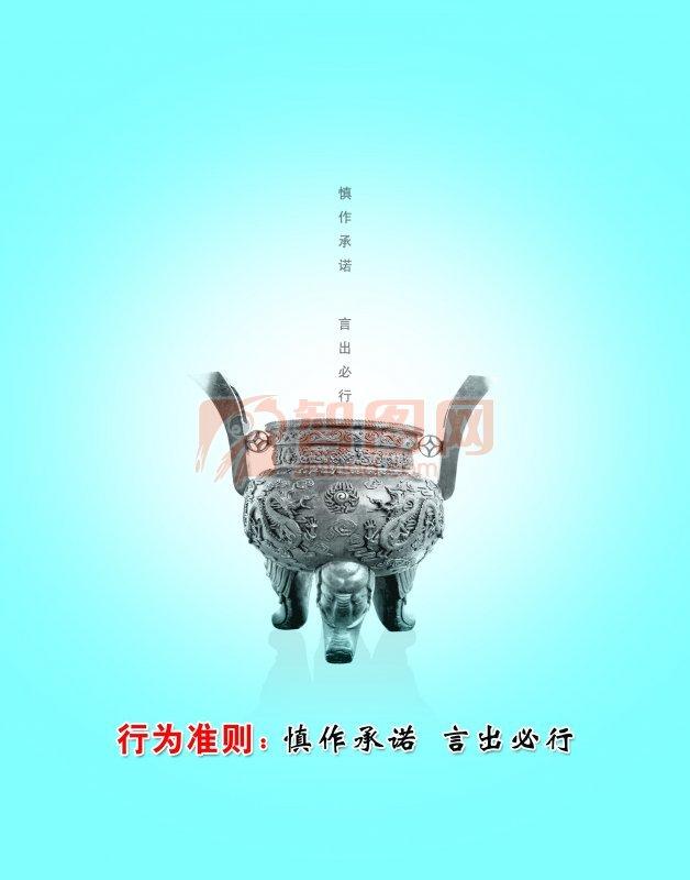 蓝色背景素材海报