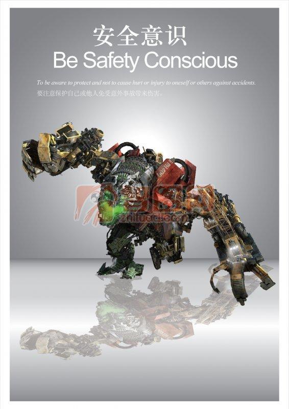 安全意識素材