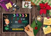 韩国圣诞节