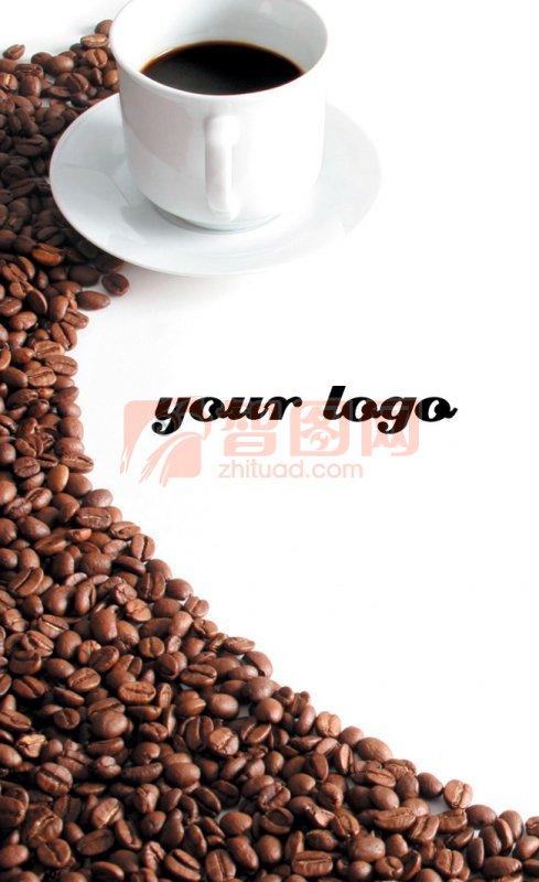咖啡豆素材