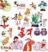 中國風圖案