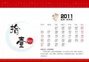2011年臺歷011