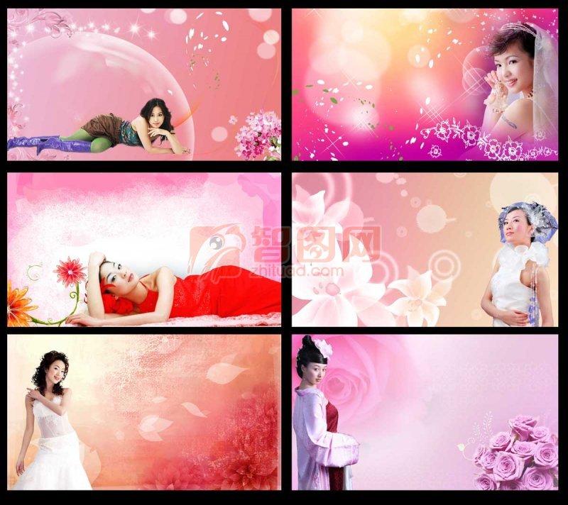 梦幻婚纱模版