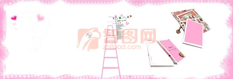 粉色花邊花紋