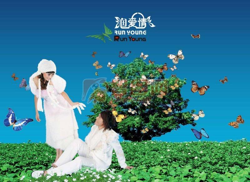 Smzy-润爱情05