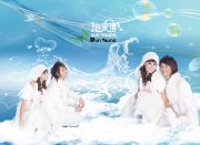Smzy-润爱情08