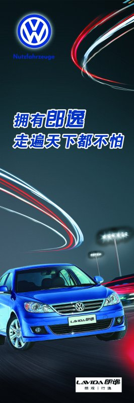 120X40相纸KT板-上海大众0000000