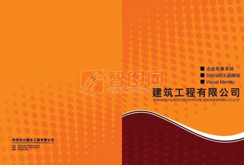 建筑科技机械广告设计03