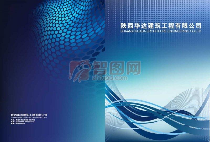 建筑科技机械广告设计10