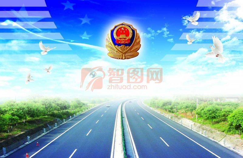 清新宜人的公路背景