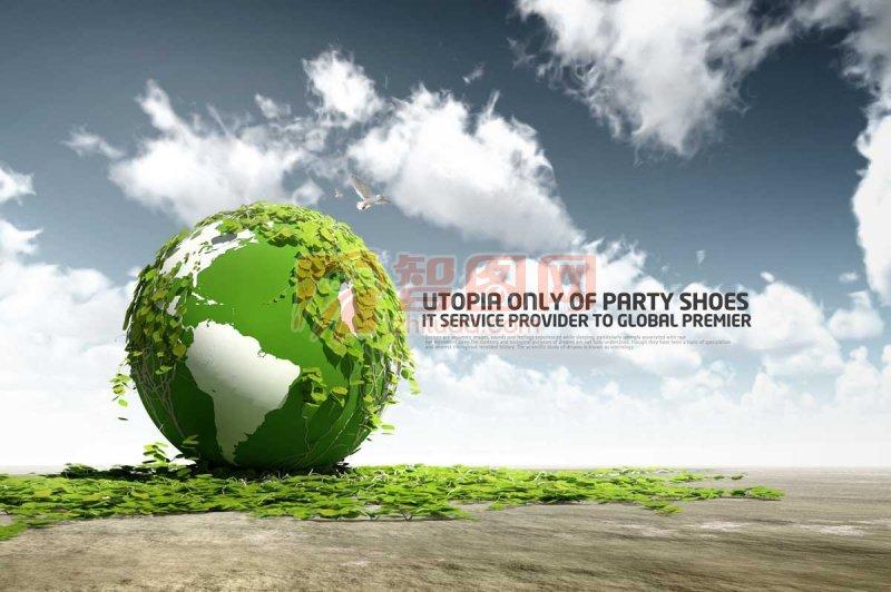 生態環保廣告