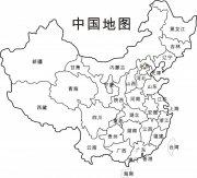 中国地图海报设计模板
