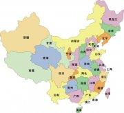 中国地图海报设计
