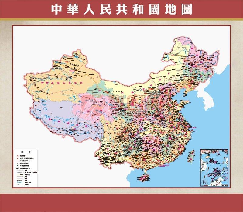 【cdr】中华人民共和国地图