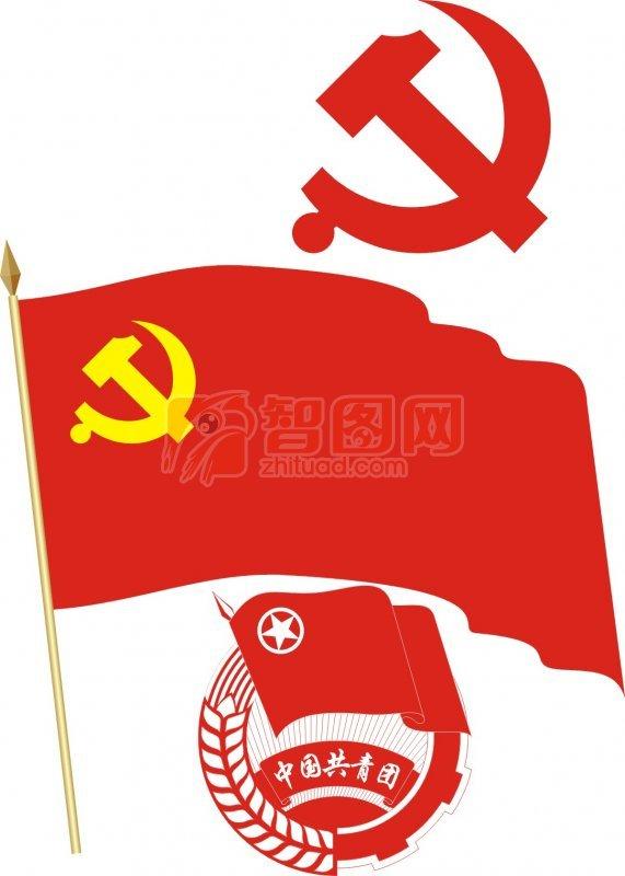【cdr】党徽团徽图片