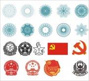 国旗、国徽标识元素