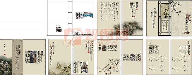首页 矢量专区 广告设计 画册版式  关键词: 说明:-精美古典楼书 上一