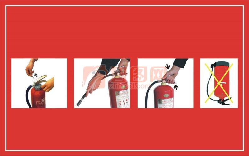 【cdr】灭火器使用方法海报设计
