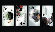 里仁图文画册宣传