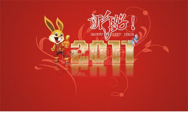 2011兔年 红色背景春节素材