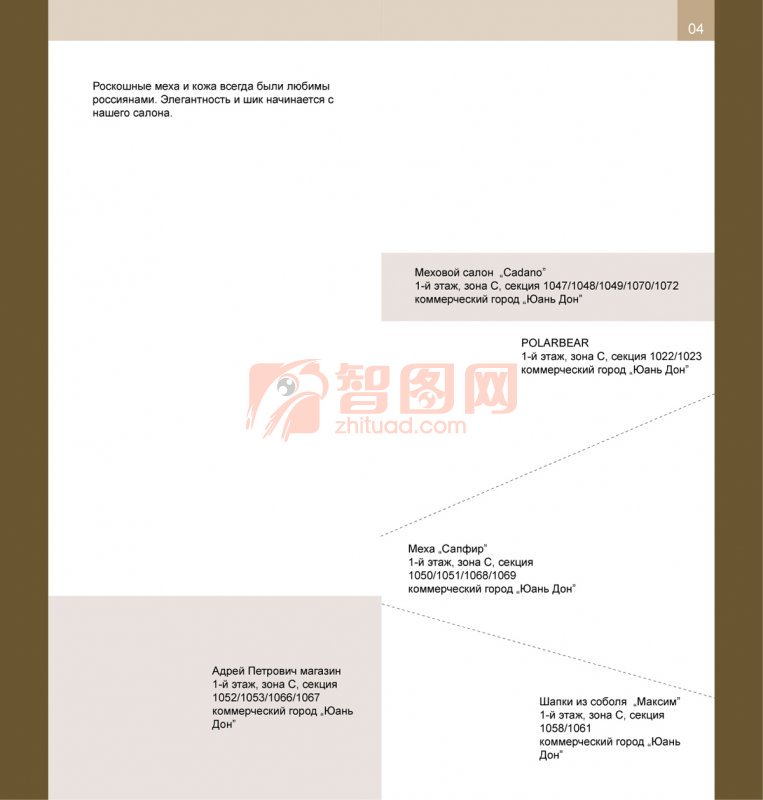 褐色条框介绍