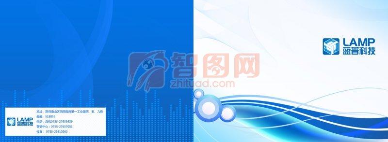 蓝谱科技设计素材 蓝色背景元素