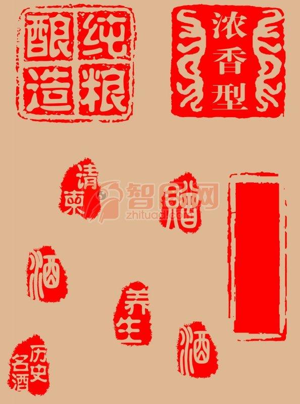 酒图案标志