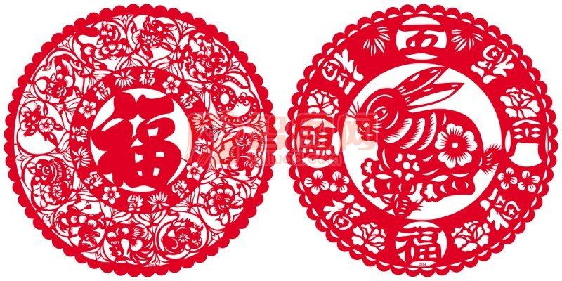 春节快乐剪纸步骤图解