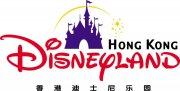 香港迪士尼标志