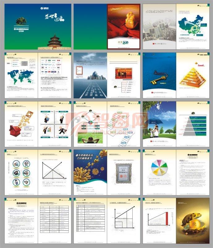 蓝色地图 中国地图素材