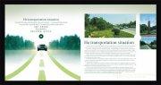 旅游画册设计 绿色风景