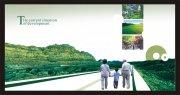 綠色風景圖 旅游宣傳畫冊設計
