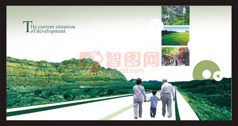 绿色风景图 旅游宣传画册设计