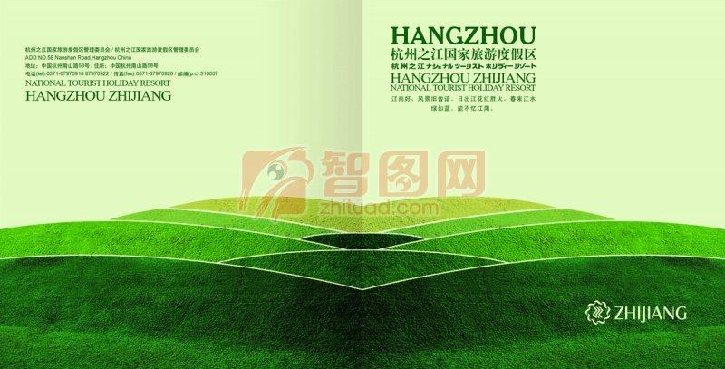 杭州旅游宣傳海報
