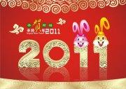 红色祥云纹背景素 2011年台历封面