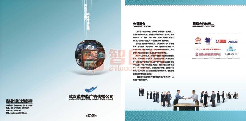 关键词: 传媒公司 传媒公司画册设计 画册设计模板 传媒公司简介