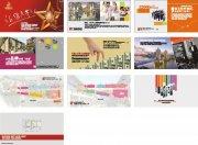 各类画册设计画册