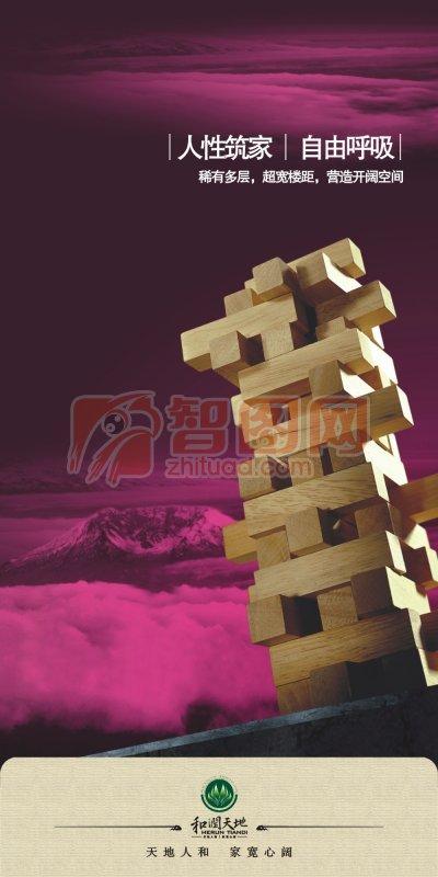 深紫色炫彩背景素材 雪山风景