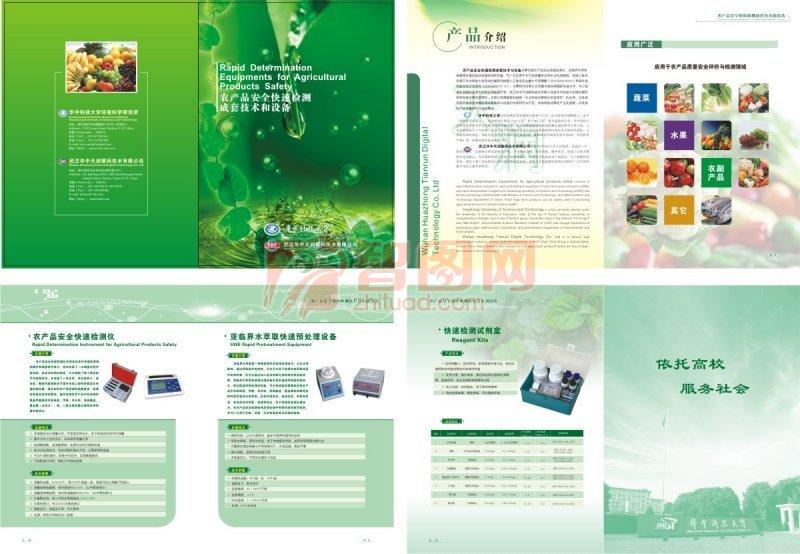 产品手册封面图片_生活手册封面_手册封面素材_教师 .