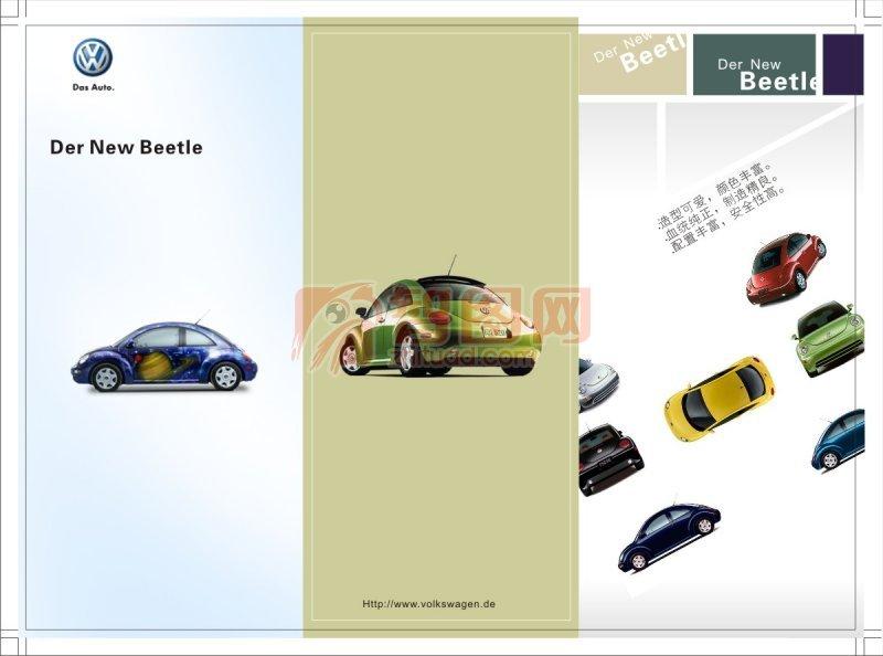 【cdr】汽车画册版式设计