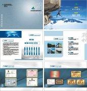 刘松画册版式设计