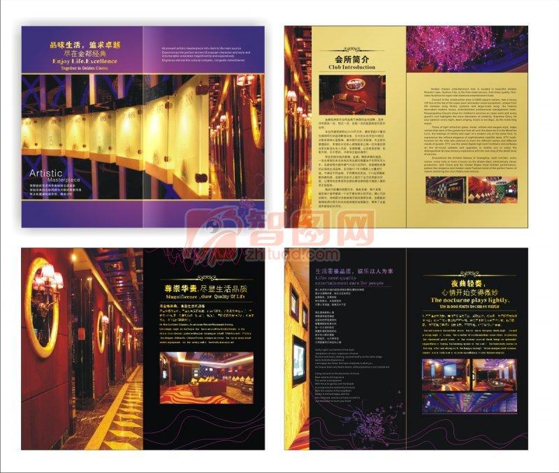 【cdr】会所画册版式设计