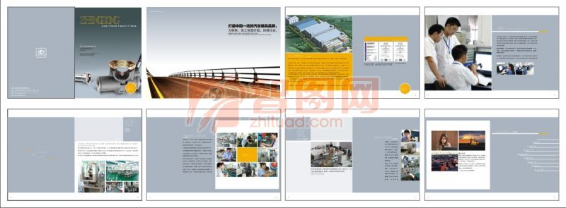【cdr】企业画册版式设计