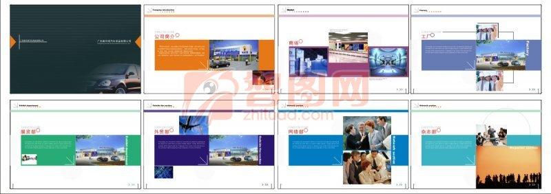 【cdr】宣传手册素材