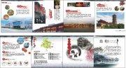 旅游宣传画册设计