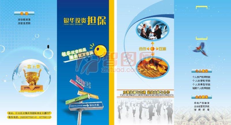 下一张图片:房地产广告设计 分享到:qq空间新浪微博腾讯微博人人网