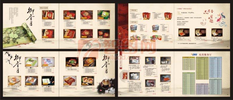 【cdr】画册版式设计模板