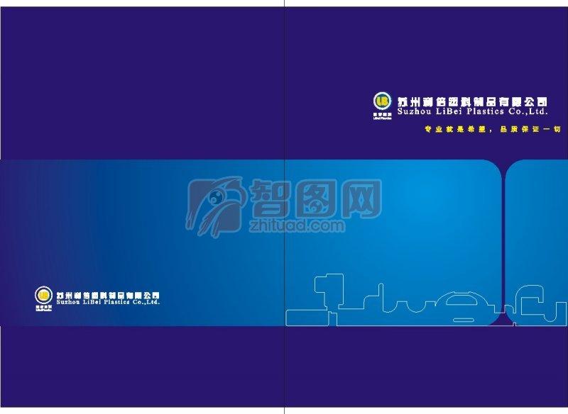 海报设计 海报设计宣传模板