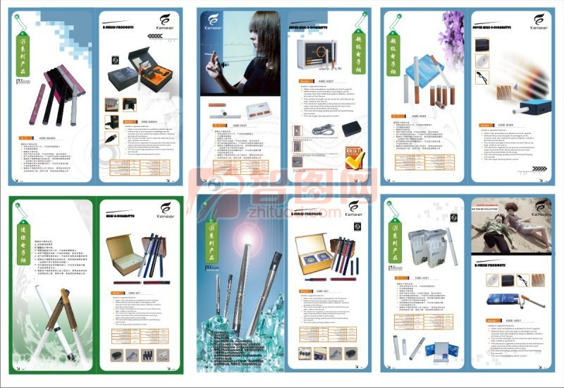 【cdr】电子烟画册版式设计