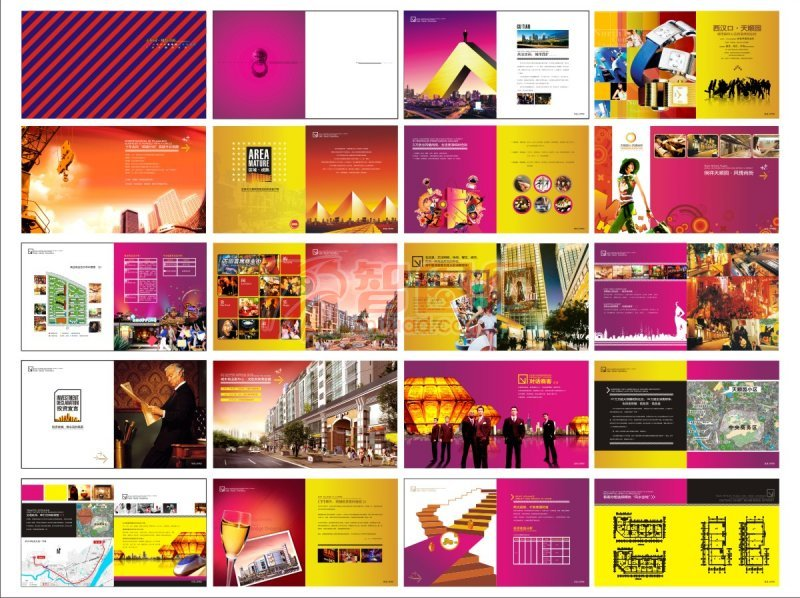 CDR矢量素材 房地產畫冊 畫冊設計 矢量圖下載 平面設計 房地產畫冊版式